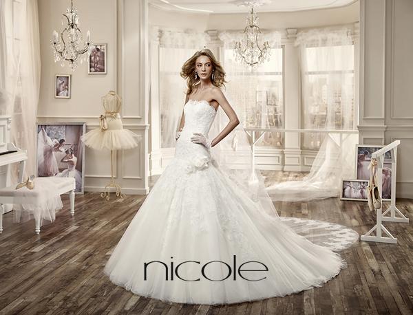 Nicole_Home